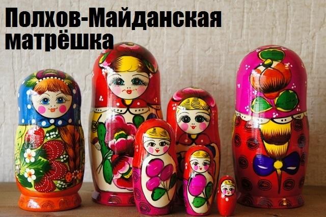 maydan-main.jpg
